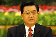 The Chinese President :Hu Jintao