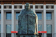 Confucius Statue Settled on Beijing Tian